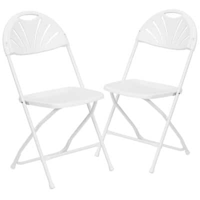 White Plastic Seat with Metal Frame Folding Chair (Set of 2)