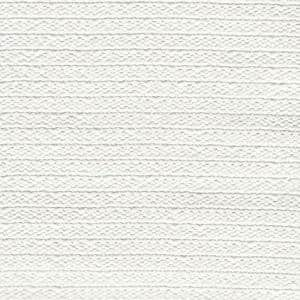 Grip Prints White Shelf Liner (Set of 4)