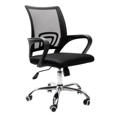 Ergonomic Rolling Office Chair, Breathable Mesh, Adjustable Lumbar Support