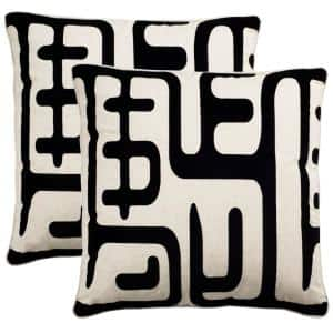 Maize 22 in. x 22 in. Standard Pillow (Set of 2)