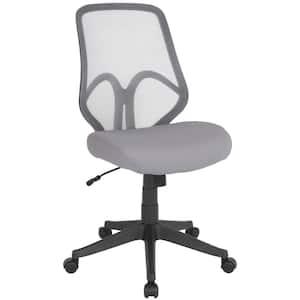 Light Gray Mesh Office/Desk Chair