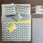 Laila 5-Piece Yellow King Duvet Cover Set