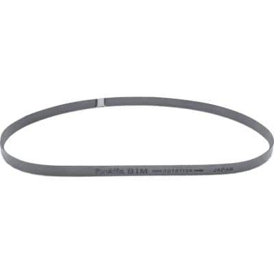 32-7/8 in. 18-Teeth per inch Compact Portable Band Saw Blade for use with 32-7/8 in. saws
