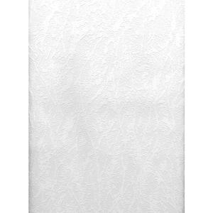 Paintable Splatter Plaster Texture White & Off-White Wallpaper Sample