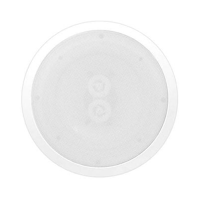 8 in. 400-Watt 2-Way Indoor/Outdoor Waterproof Ceiling Speaker, White